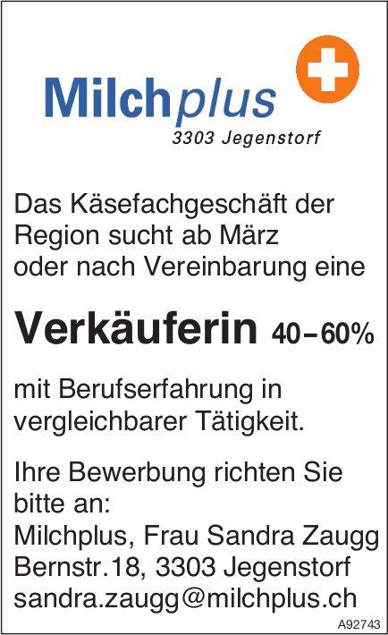 Verkäuferin 40–60%, Milchplus, Jegenstorf, gesucht