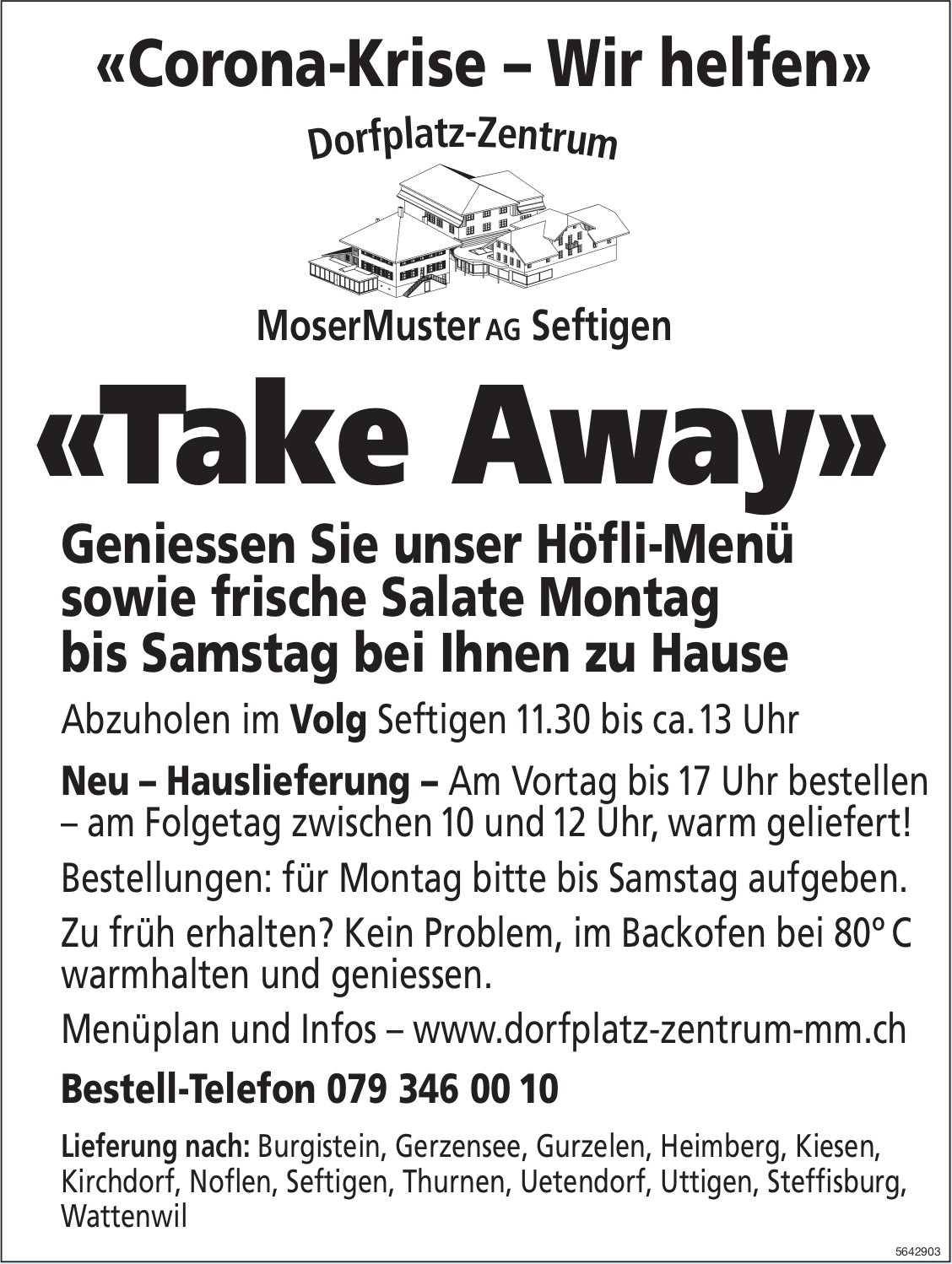 MoserMuster AG, Seftigen - «Take Away»