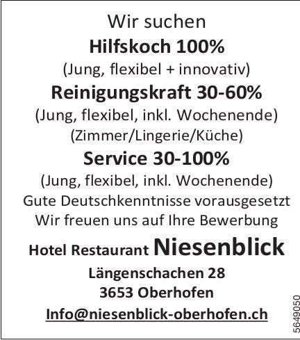 Hilfskoch und Service gesucht, Hotel Restaurant Niesenblick, Oberhofen,
