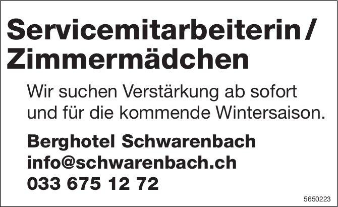 Servicemitarbeiterin/ Zimmermädchen, Berghotel Schwarenbach, gesucht