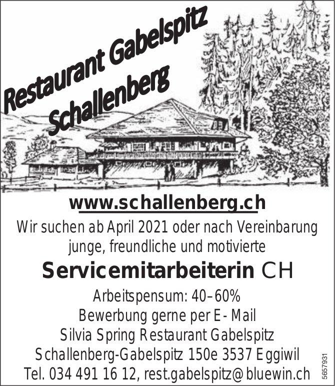 Servicemitarbeiterin CH, Restaurant Gabelspitz, Eggiwil, gesucht