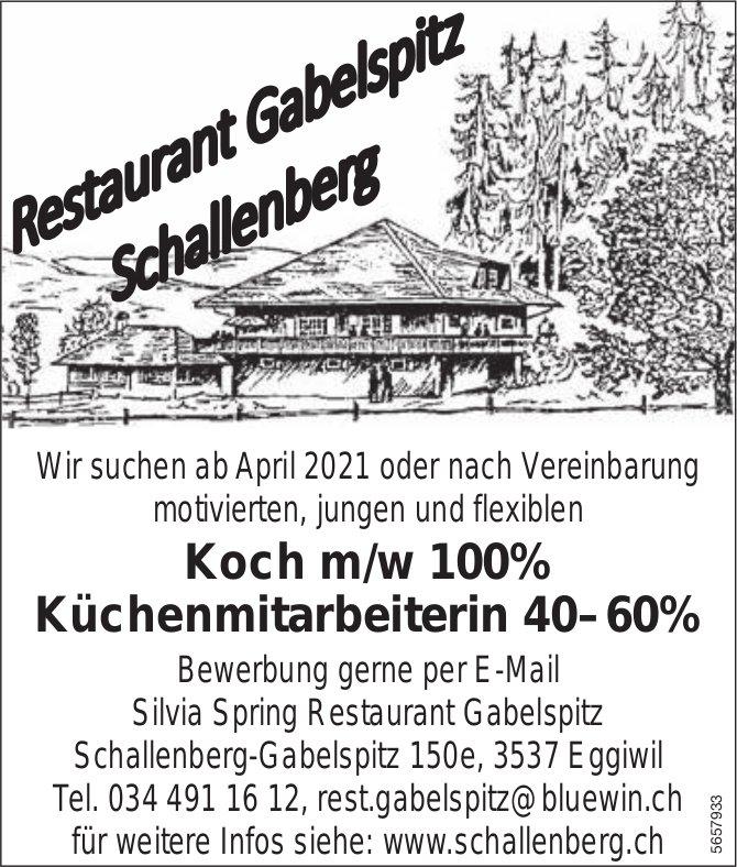 Koch m/w 100%/ Küchenmitarbeiterin 40– 60%, Restaurant Gabelspitz Schallenberg, Eggiwil, gesucht
