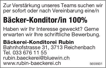 Bäcker-Konditor/in 100%, Bäckerei-Konditorei Rubin, Reichenbach, gesucht