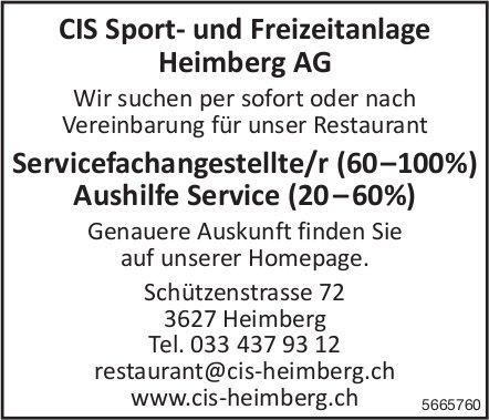 Servicefachangestellte/r (60–100%) & Aushilfe Service (20–60%), CIS Sport- und Freizeitanlage, Heimberg, gesucht