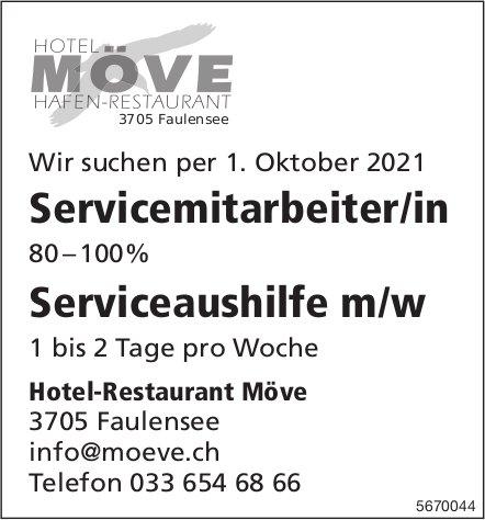 Servicemitarbeiter/in & Serviceaushilfe m/w, Hotel-Restaurant Möve, Faulensee, gesucht